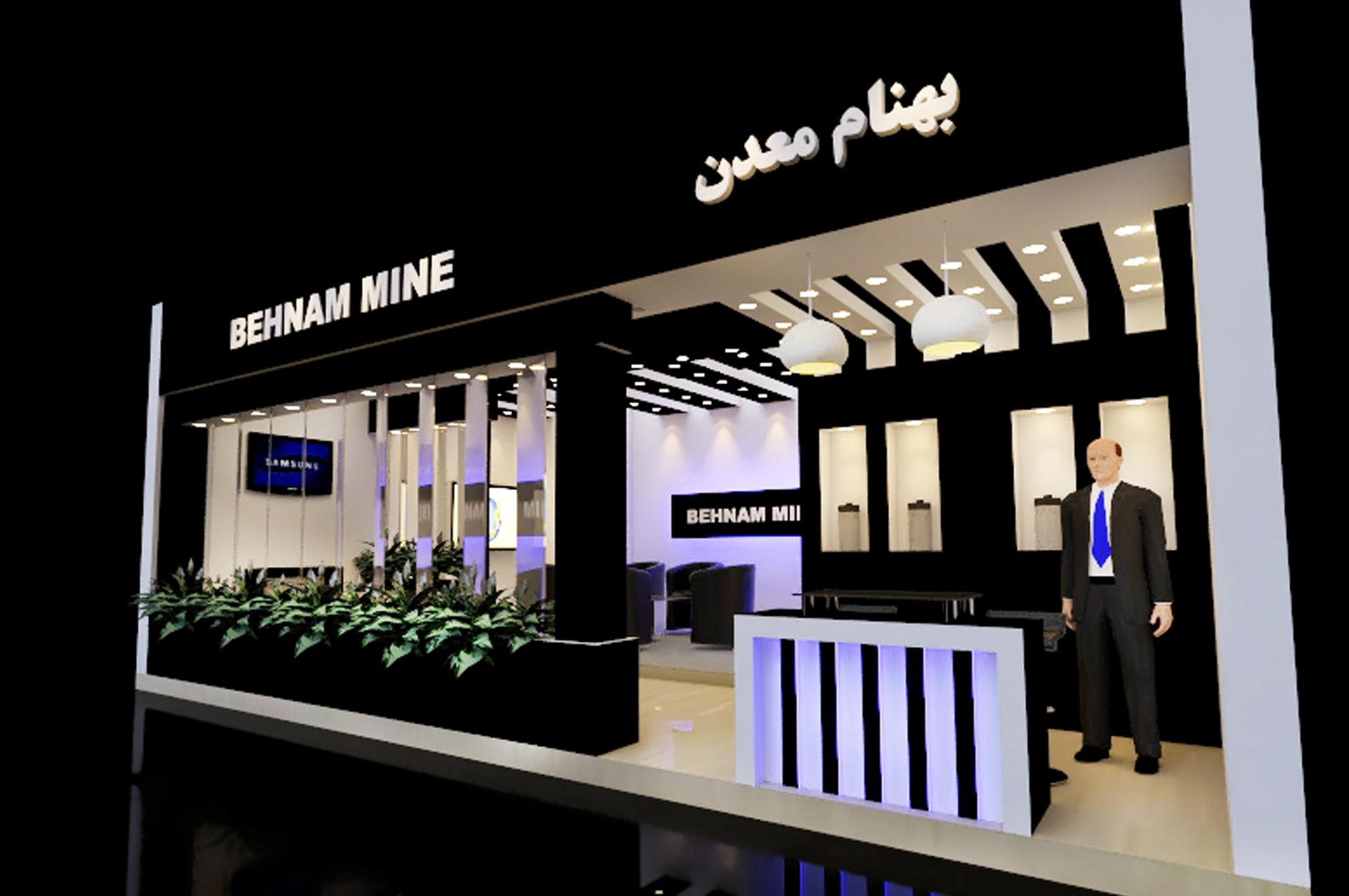 بهنام معدن - غرفه سازی نمایشگاهی-طراحی واحرای غرفه های نمایشگاهی