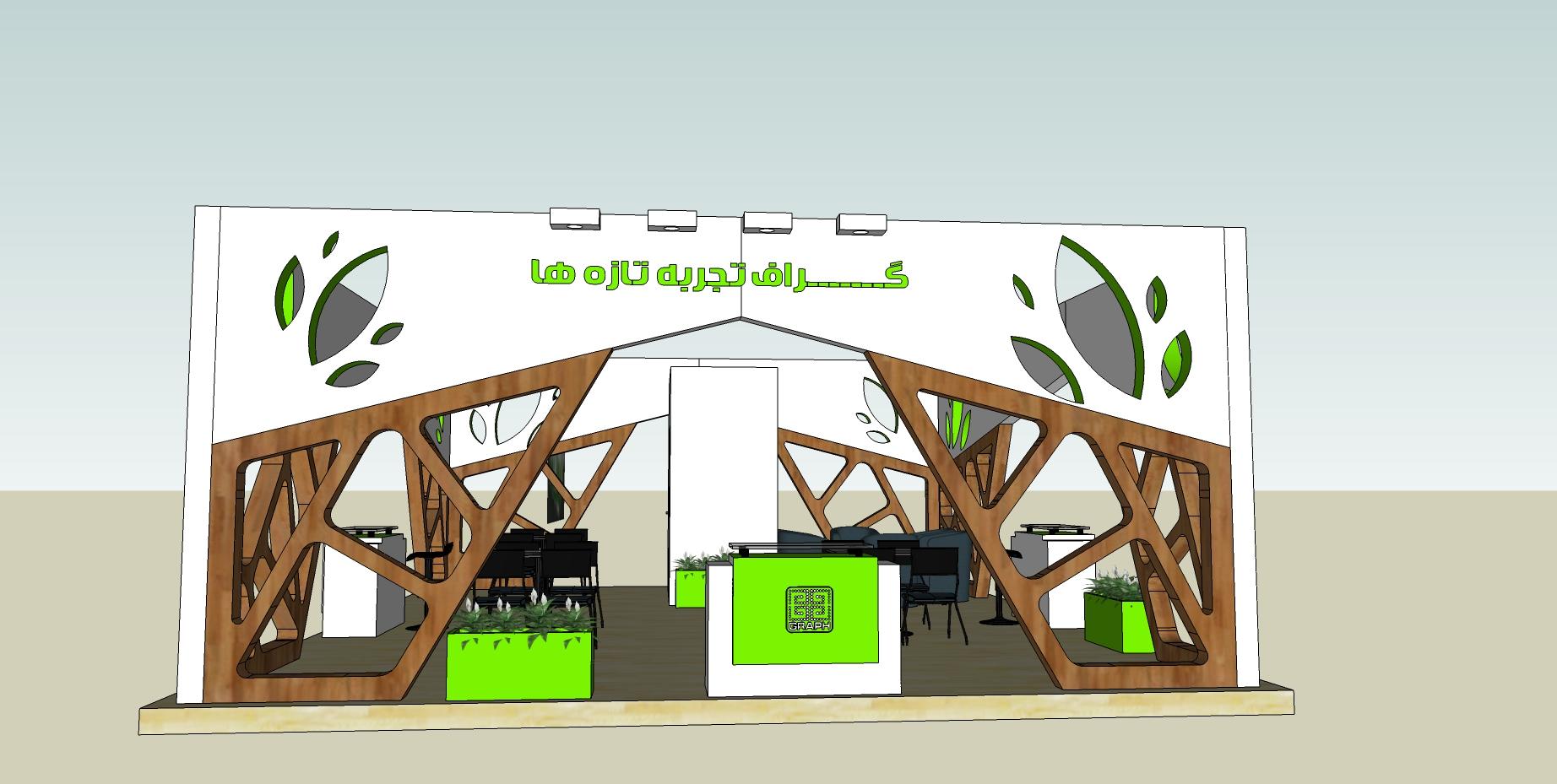 غرفه سازی نمایشگاهی - طراحی غرفه