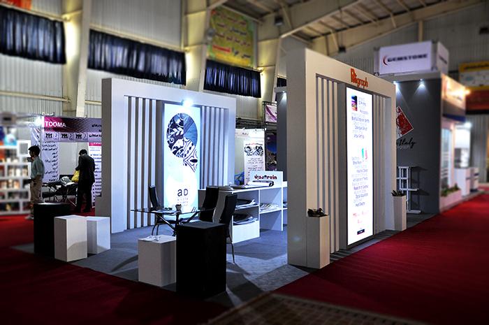 نمایشگاه اصفهان - نمایشگاه بین المللی اصفهان - غرفه سازی - طراحی غرفه - غرفه نمایشگاهی - سازه های نمایشگاهی