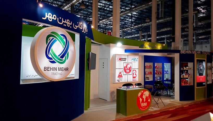 نمایشگاه بین المللی مشهد - بازرگانی بهین مهر - غرفه سازی - غرفه - غرفه نمایشگاهی - سازه های نمایشگاهی