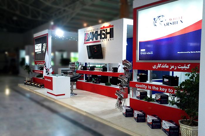 نمایشگاه بین المللی مازندران - برنا باتری - غرفه نمایشگاهی - غرفه - غرفه سازی - ساخت غرفه نمایشگاهی - غرفه سازی نمایشگاهی