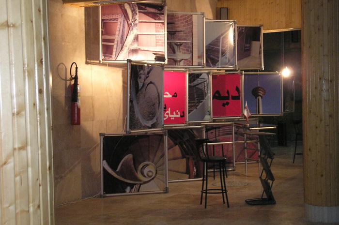 نمایشگاه اصفهان - نمایشگاه بین المللی اصفهان - غرفه سازی نمایشگاهی - طراحی غرفه - ساخت غرفه - غرفه دیمه