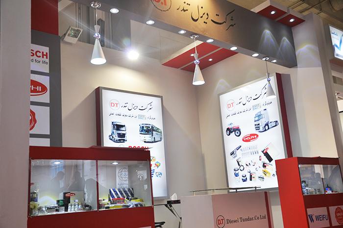 غرفه شرکت دیزل تندر - نمایشگاه بین المللی تهران - غرفه سازی