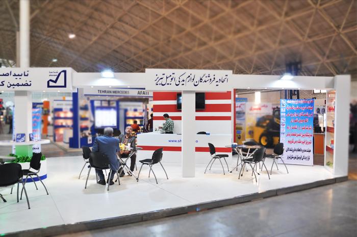 نمایشگاه بین المللی تبریز - طراحی غرفه نمایشگاهی - غرفه سازی | شرکت غرفه سازی گراف