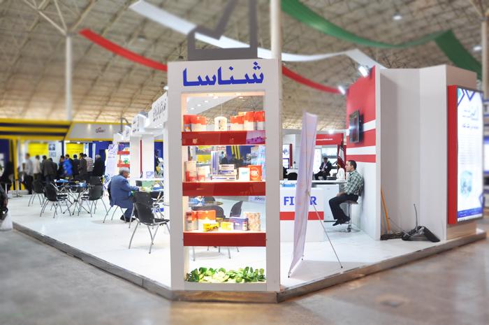 نمایشگاه بین المللی تبریز - نمایشگاه بین المللی قطعات خودرو | شرکت ساخت غرفه نمایشگاهی گراف