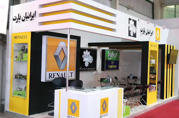 نمایشگاه اصفهان - نمایشگاه بین المللی اصفهان - غرفه سازی - شرکت ایرانیان پارت - طراحی غرفه های نمایشگاهی - غرفه