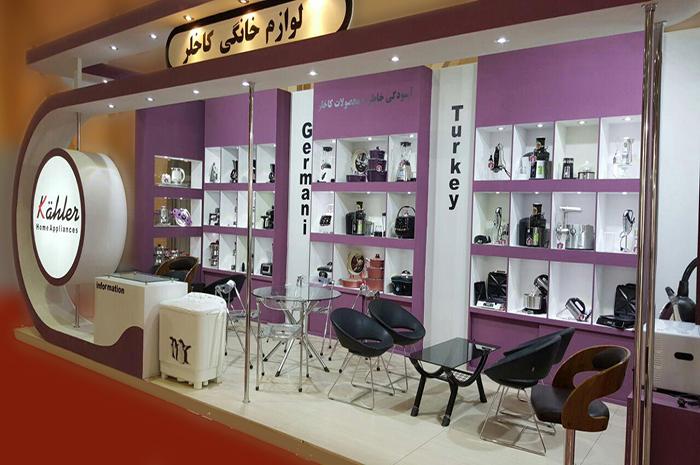 نمایشگاه بین المللی - تهران - نمایشگاه لوازم خانگی - طراحی غرفه - ساخت غرفه