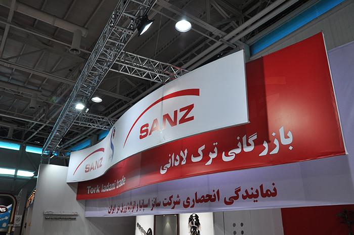 نمایشگاه بین المللی تهران - بازرگانی ترک لادانی - غرفه سازی نمایشگاهی - غرفه سازی - طراحی  غرفه
