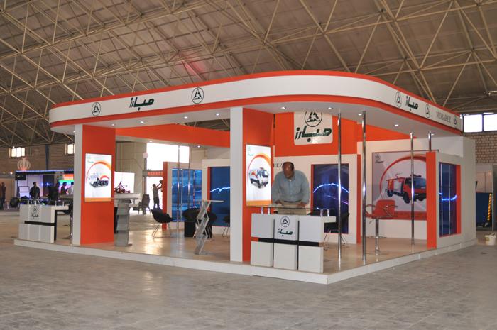 نمایشگاه بین المللی اصفهان - نمایشگاه اصفهان - غرفه سازی - طراحی غرفه نمایشگاهی - سازه های نمایشگاهی - مبارز - غرفه - نمایشگاه