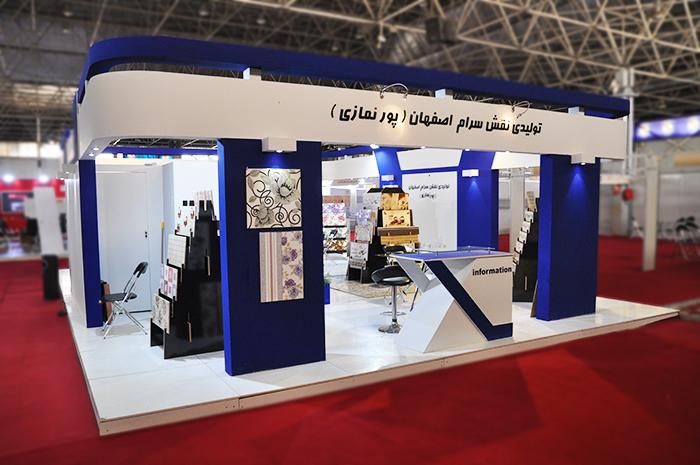 نمایشگاه بین المللی اصفهان - غرفه سازی - ساخت غرفه - طراحی غرفه نمایشگاهی - تولیدی نقش سرام