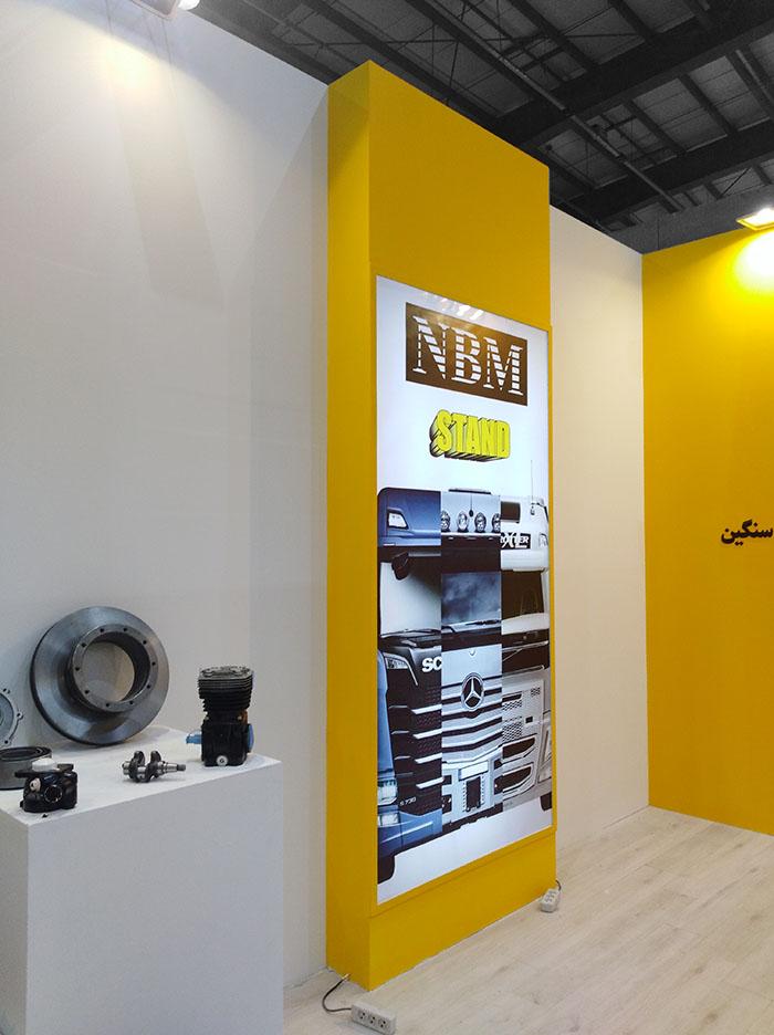 غرفه سازی در تهران - غرفه سازی نمایشگاهی - غرفه NBM - طراحی غرفه - غرفه سازی تهران