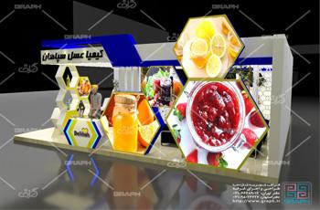 نمایشگاه بین المللی - غرفه سازی - نمایشگاه - غرفه - طراحی و اجرای غرفه - طراحی غرفه نمایشگاهی