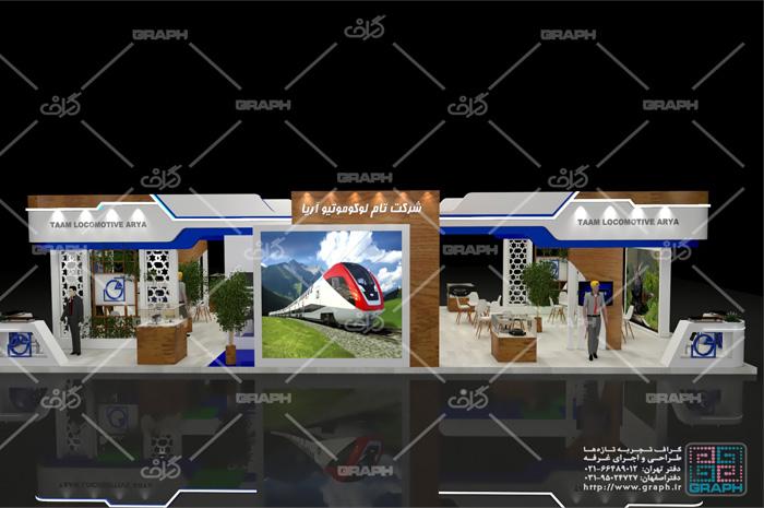 غرفه سازی - ساخت سازه های نمایشگاهی - غرفه های نمایشگاهی - طراحی غرفه - نمایشگاه تهران - نمایشگاه بین المللی - ساخت غرفه