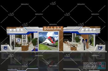غرفه سازی نمایشگاهی - طراحی غرفه - غرفه سازی - غرفه سازی گراف - شرکت گراف