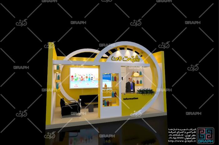 نمایشگاه تهران - نمایشگاه بین المللی تهران - ساخت غرفه - غرفه سازی - طراحی غرفه نمایشگاهی - غرفه شرکت من - طراحی و اجرای غرفه - غرفه سازی نمایشگاهی