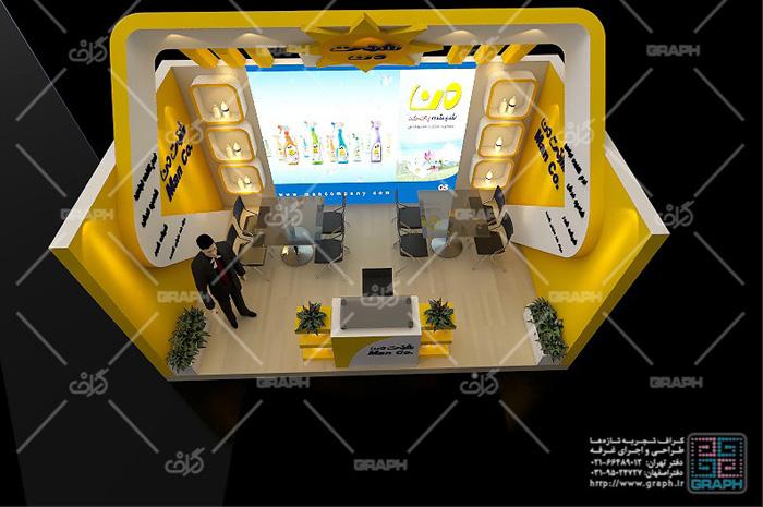 ساخت غرفه - غرفه سازی نمایشگاهی - طراحی غرفه نمایشگاهی - نمایشگاه بین المللی - کانتر نمایشگاهی - غرفه ساخت وساز