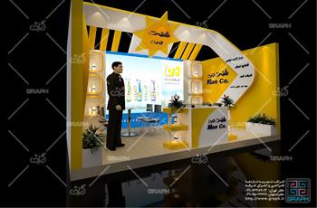 غرفه سازی - طراحی غرفه - نمایشگاه بین المللی - غرفه نمایشگاهی - غرفه سازی نمایشگاهی