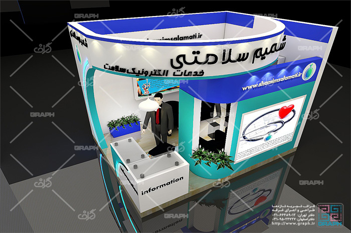 غرفه سازی - طراحی غرفه - غرفه نمایشگاهی - طراحی غرفه نمایشگاهی - غرفه سازی نمایشگاهی - شرکت غرفه سازی گراف