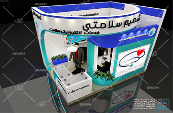 غرفه سازی - طراحی غرفه - غرفه نمایشگاهی - طراحی غرفه نمایشگاهی - غرفه سازی نمایشگاهی
