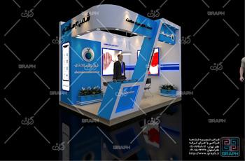 طراحی غرفه - طراحی غرفه نمایشگاهی - غرفه سازی