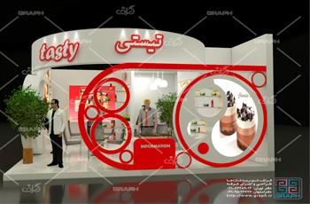 غرفه سازی نمایشگاهی - غرفه تیستی - غرفه در نمایشگاه بین المللی - نمایشگاه بین المللی تبریز