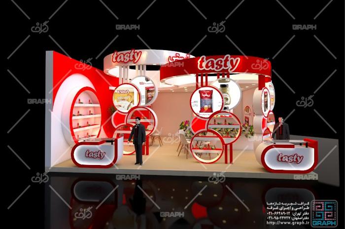 ساخت غرفه نمایشگاهی - نمایشگاه بین المللی - غرفه سازی - طراحی و اجرای غرفه - نمایشگاه - غرفه سازی