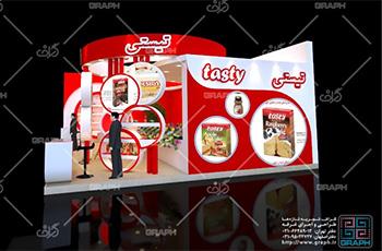 طراحی غرفه - ساخت غرفه - غرفه نمایشگاه بین المللی شیراز - غرفه تیستی - طراحی غرفه نمایشگاهی