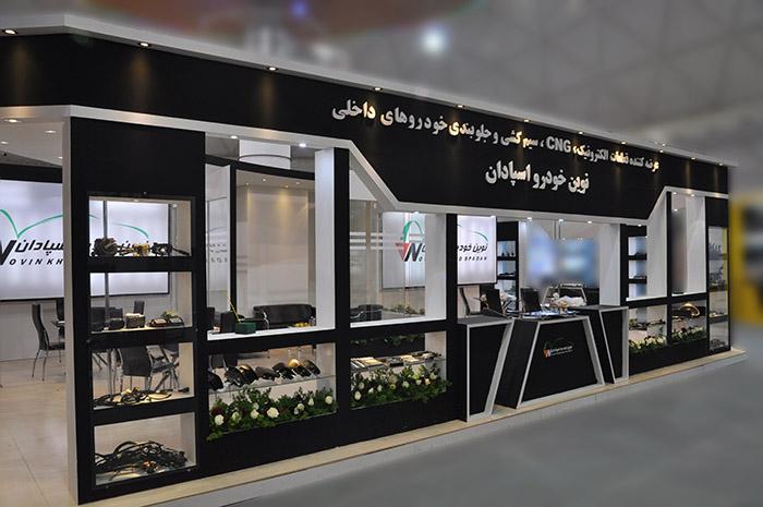 غرفه نوین خودرو اسپادان - غرفه سازی - نمایشگاه اصفهان - غرفه نمایشگاهی - ساخت غرفه - طراحی غرفه نمای
