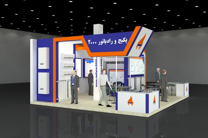 نمایشگاه بین المللی تهران - نمایشگاه تهران - غرفه سازی - نمایشگاه تاسیسات - غرفه شرکت دان ارتباط گویا