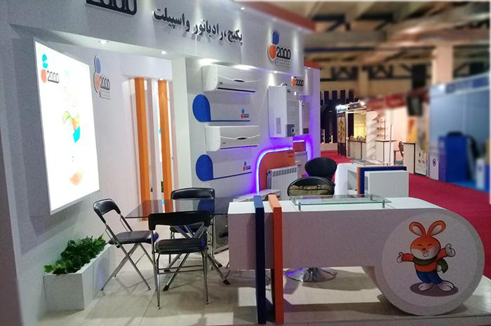 نمایشگاه تهران - نمایشگاه بین المللی تهران - نمایشگاه بین المللی تاسیسات - غرفه سازی نمایشگاهی - ساخت سازه های نمایشگاهی