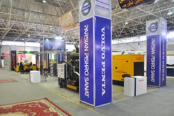 غرفه شرکت پارسیان پیشرو صنعت - نمایشگاه بین المللی شیراز - ساخت غرفه های نمایشگاهی