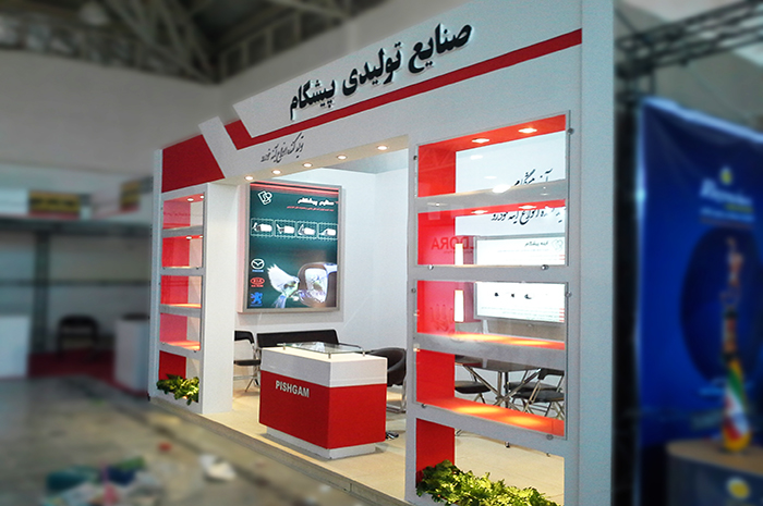نمایشگاه بین المللی مازندران - غرفه سازی - طراحی غرفه - ساخت سازه های نمایشگاهی - صنایع تولیدی پیشگام
