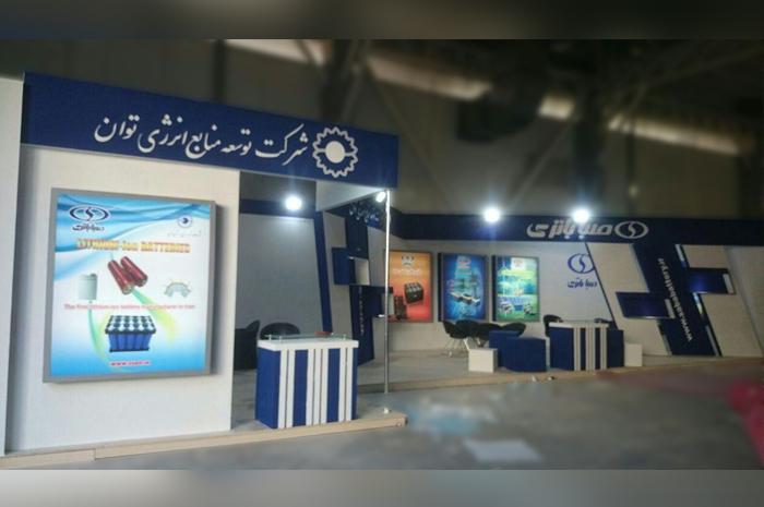 صبا باتری - نمایشگاه بین المللی تهران - نمایشگاه تهران - غرفه نمایشگاهی - طراحی غرفه - ساخت غرفه