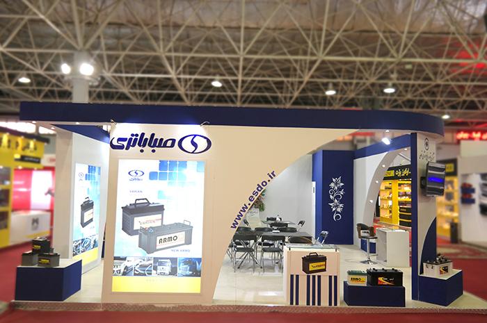 نمایشگاه بین المللی اصفهان - شرکت صبا باتری - غرفه سازی - غرفه سازی نمایشگاهی - طراحی غرفه نمایشگاه