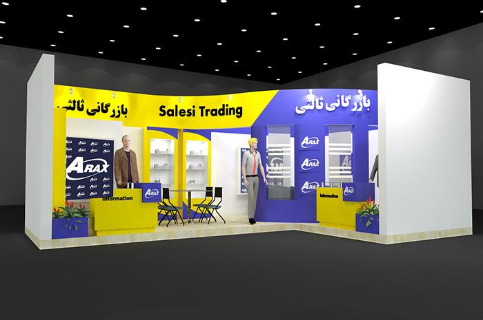 بازرگانی ثالثی - نمایشگاه بین المللی - غرفه سازی - طراحی غرفه های نمایشگاهی - طراحی غرفه
