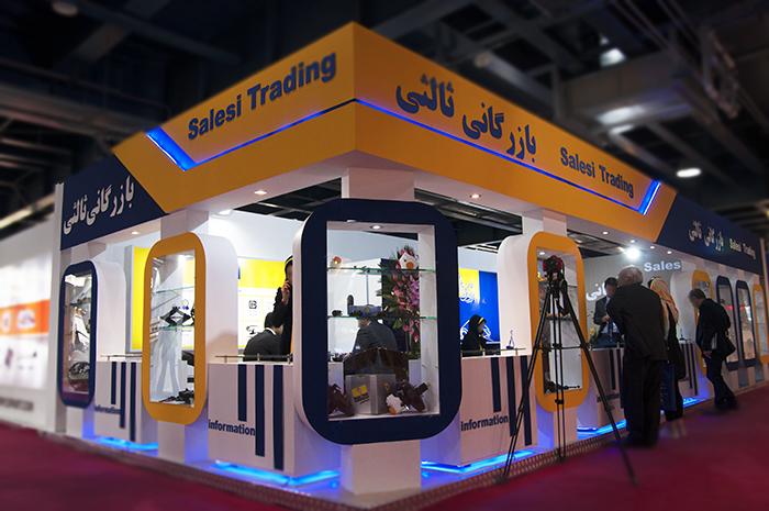 نمایشگاه تهران - نمایشگاه بین المللی - غرفه سازی | شرکت غرفه سازی گراف