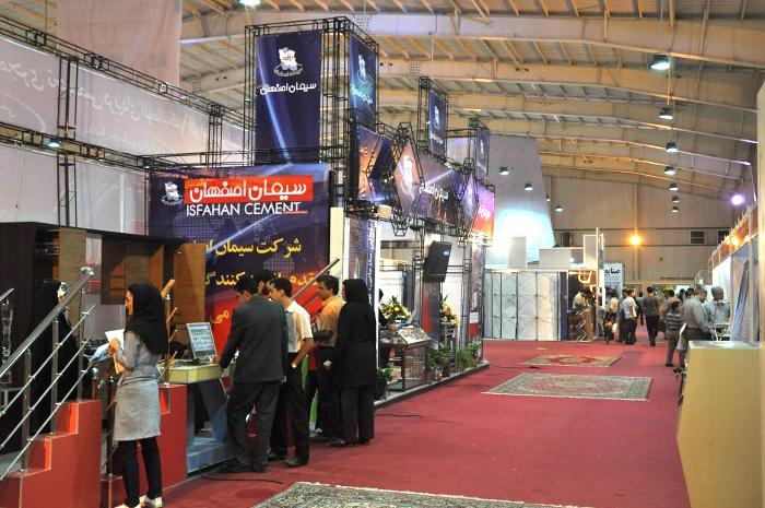 نمایشگاه بین المللی اصفهان - نمایشگاه - غرفه سازی - ساخت غرفه نمایشگاهی - طراحی غرفه نمایشگاهی - طراحی غرفه