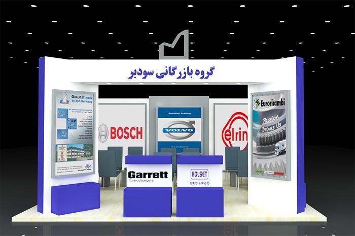 نمایشگاه بین المللی تبریز - نمایشگاه - غرفه - غرفه سازی | شرکت طراحی غرفه گراف