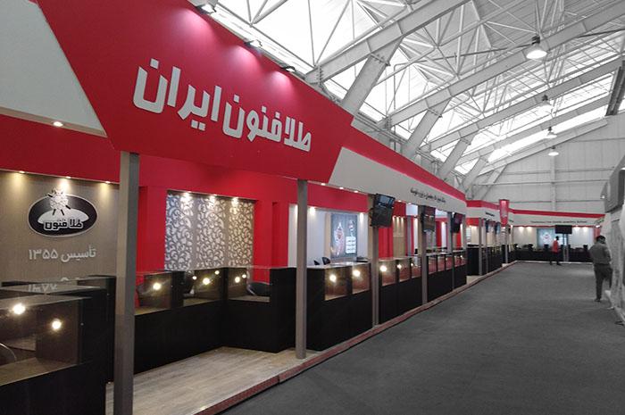 غرفه سازی نمایشگاهی - غرفه سازی - طراحی و اجرای غرفه - غرفه طلافنون - نمایشگاه بین المللی شیراز