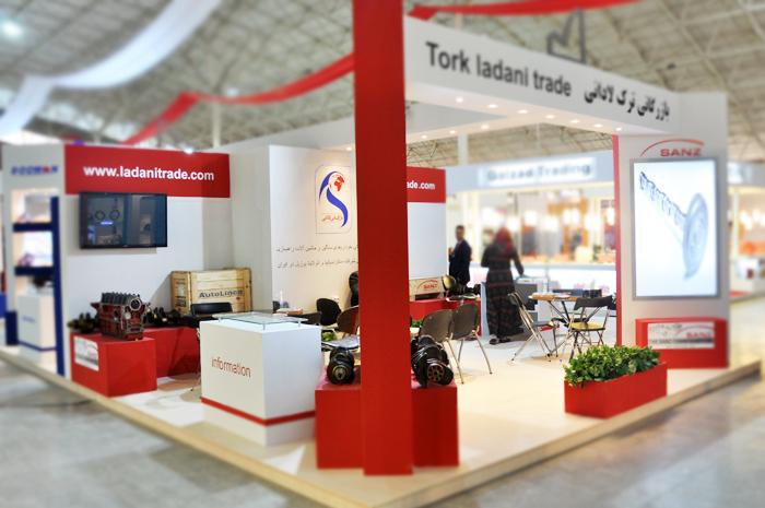 نمایشگاه بین المللی تبریز - نمایشگاه - غرفه سازی - غرفه نمایشگاهی - غرفه ترک لادانی - غرفه های نمایشگاهی