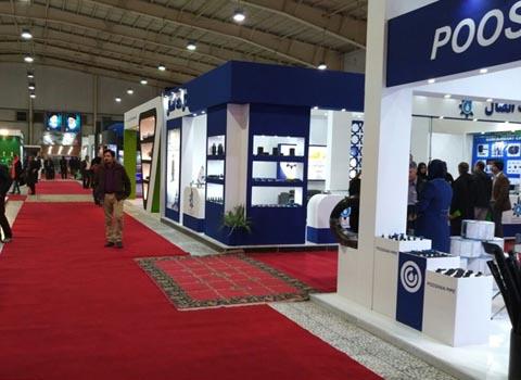 سالن نمایشگاه اصفهان - نمایشگاه اصفهان | شرکت طراحی غرفه نمایشگاهی گراف