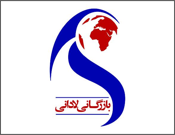 بازرگانی ترک لادانی - نمایشگاه بینالمللی قطعات خودرو تهران | شرکت ساخت غرفه نمایشگاهی گراف