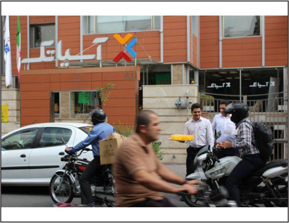 شرکت آسیا تک - نمایشگاه الکامپ - نمایشگاه بینالمللی اصفهان | شرکت طراحی غرفه گراف