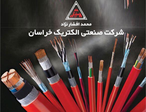 شرکت صنعتی الکتریک خراسان - نمایشگاه بینالمللی - طراحی غرفههای نمایشگاهی | شرکت غرفهسازی گراف