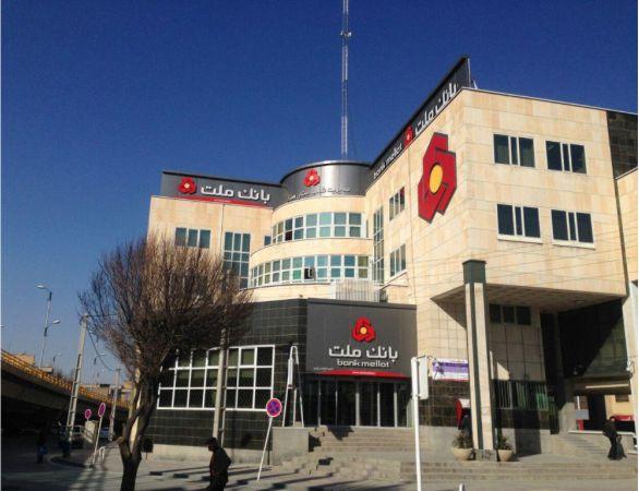 بانک ملت - نمایشگاه بورس، بانک و بیمه - نمایشگاه بینالمللی اصفهان | شرکت غرفهسازی گراف