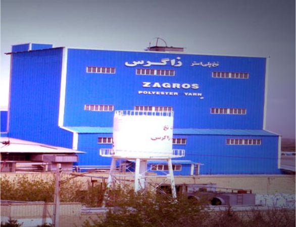 شرکت نخ زاگرس - نمایشگاه بینالمللی تهران - نمایشگاه ریسندگی و بافندگی   شرکت غرفهسازی گراف