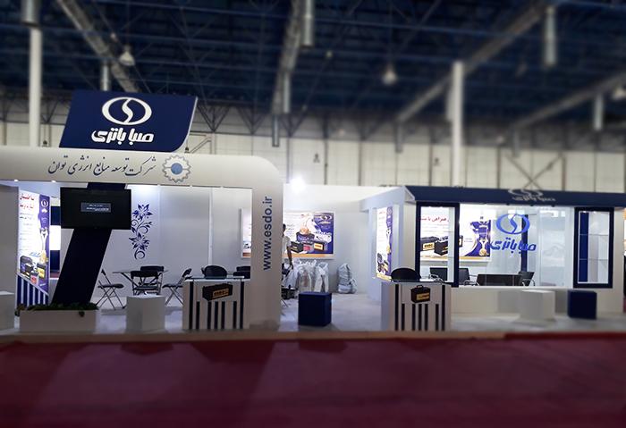 نمایشگاه بین المللی - طراحی غرفه - غرفه شرکت صبا باتری - غرفه سازی نمایشگاهی - ساخت غرفه - ساخت سازه های نمایشگاهی