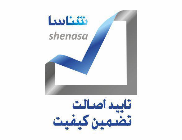 بازرگانی تسکینی - نمایشگاه بینالمللی قطعات خودرو تهران - ساخت غرفه | شرکت ساخت غرفه نمایشگاهی گراف