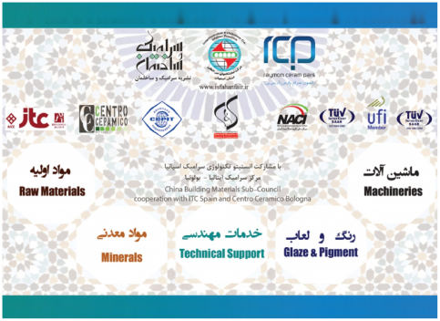 نمایشگاه بین المللی اصفهان-نمایشگاه سرامیک-غرفه سازی | گراف
