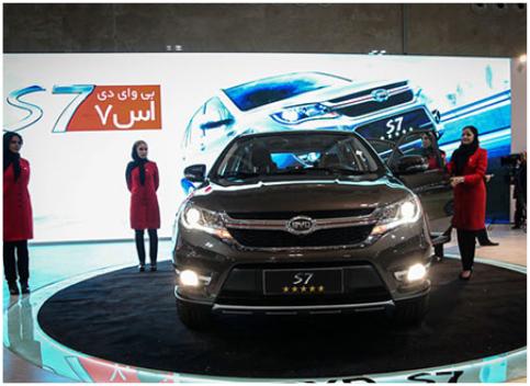 نمایشگاه بین المللی - غرفه سازی نمایشگاهی- نمایشگاه بین المللی خودرو  | شرکت غرفه سازی گراف